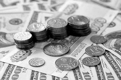 Отток капитала из России в 2014 году