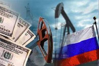 Федеральный бюджет России на 2015