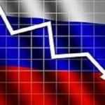 Что будет с экономикой России в 2015-17 годах?