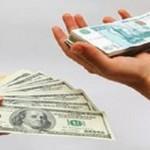 Как стабилизировать курс рубля?