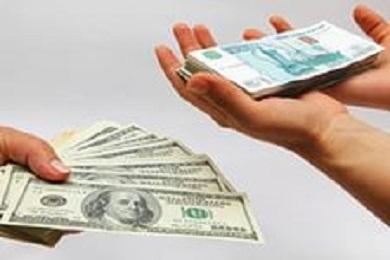 Стабилизация курса рубля