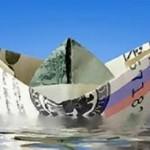 Отток капитала из России в 2014г. ускорился