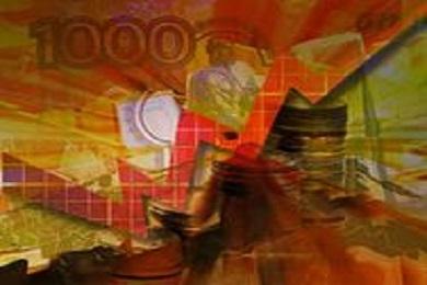 Повышение ключевой ставки ЦБ