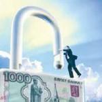 Страховое возмещение по банковским вкладам увеличат вдвое