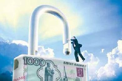 Страховое возмещение банковских вкладов