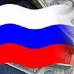 Сколько предстоит заплатить России по внешним долгам в 2015 году?