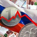 Прогноз по экономике России на 2015 год ухудшен