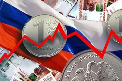 Прогноз по экономике России на 2015 год