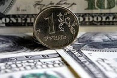 Ревальвация рубля