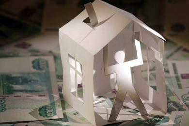 Ипотечное кредитование в России - 2015