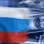Выплаты Россией внешнего долга в 2016 году