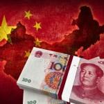 Валютные резервы Китая - на минимуме за 5 лет