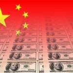 Введут ли в Китае налог на валюту?