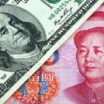 Курс юаня к доллару США  достиг максимума в 2016 году