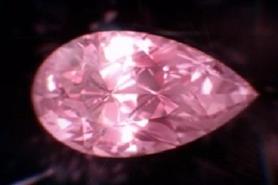 Бриллиант Уникальный Розовый
