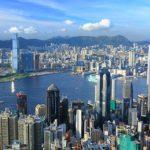 Гонконг - самый дорогой город в мире в 2016г.