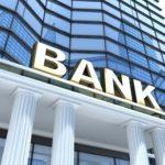 Проблемы банковской системы России - 2016