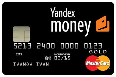 Карты Тинькофф Яндекс.Деньги