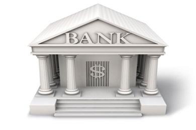 Банковский сектор России - 2016