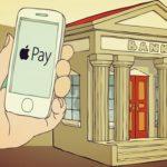Российские банки дают бонусы за использование Apple Pay