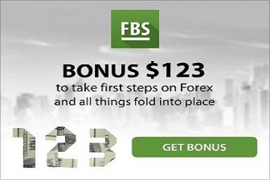 Бездепозитный бонус форекс без верификации