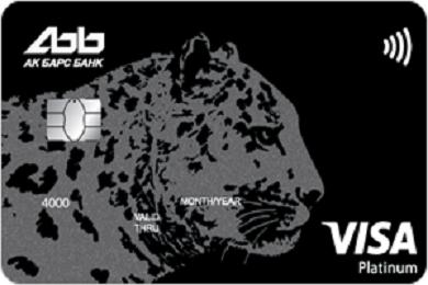 Evolution - дебетовая карта Ак Барс Банк