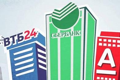 Прибыльные банки России - 2013