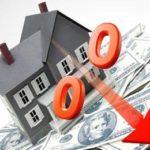 Какими будут ставки по ипотечным кредитам в 2017 году?