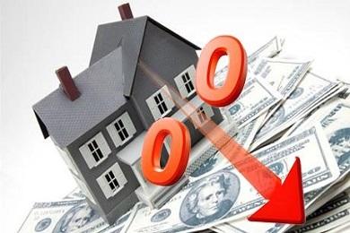 Ставки по ипотечным кредитам - 2017