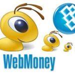 Как пополнить вебмани кошелек?