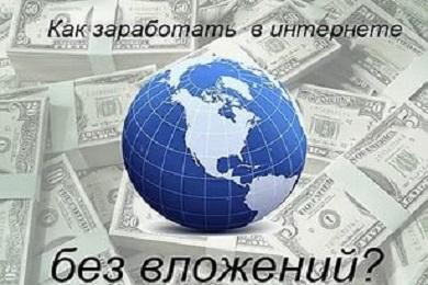 Цена на золото за 1 г сегодня в банках Украины: курс