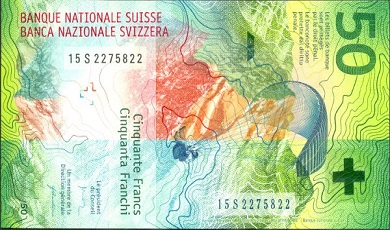 Лучшая банкнота в мире - 2016