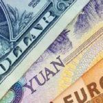 Мировые валютные резервы - 2017