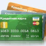 Выдача кредитных карт в России снова растет