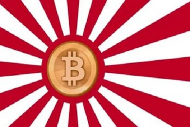Япония признала биткоин