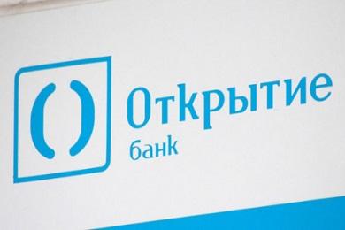 Санация банка Открытие
