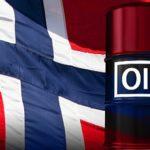 В Резервном фонде Норвегии - 1 триллион долларов США!