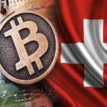 Легализация биткоина в Швейцарии началась