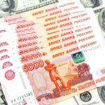 Каковы перспективы рубля до конца 2017 года?