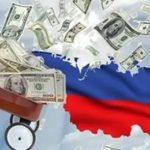Зарубежное кредитование России – на максимуме за 4 года