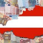 Австрия начнет закупать газ в Катаре