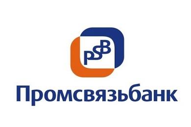 Промсвязьбанк - санация