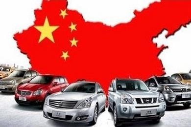 Продажи автомобилей в мире в 2017 году