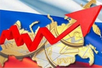 Прогноз экономики России на 2018 год