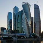 Рынок офисной недвижимости Москвы в 2017г. вырос