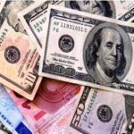 Где купить доллары по выгодному курсу?