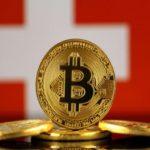 Швейцария – самая дружелюбная страна для криптовалют