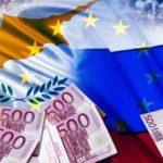 Прямые иностранные инвестиции в Россию - 2017