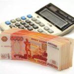 Виды кредитов наличными без залога и поручителей
