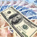 Курс турецкой лиры к доллару обвалился